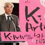 """Академия """"Корейской волны"""" открывается ради улучшения её содержания"""