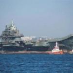 Отряд Тихоокеанского флота форсировал Корейский пролив