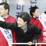 Главным претендентом на пост президента РК является Пак Кын Хэ