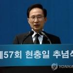 Президент РК потребовал от Токио действий в отношении жертв японского правления