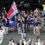 Олимпийские игры начались с путаницы с флагами команд