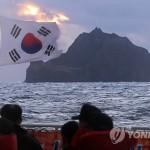 Президент Ли Мён Бак нанес визит на спорные острова Токто/Такэсима