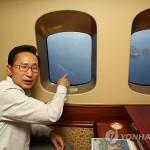 Япония намерена решать территориальный спор с Южной Кореей через суд