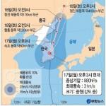 Тайфун «Санба» движется вдоль восточного побережья Корейского полуострова