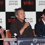 Ким Ки Дук приедет в Москву на фестиваль независимого кино «Завтра/2morrow»