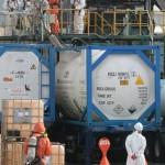 Взрыв на химической фабрике в южнокорейском городе Куми