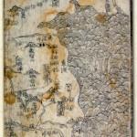 """Google убрал со своих Интернет-карт корейское название """"Острова Токто"""""""