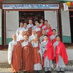 Буддисты Севера и Юга собрались на совместную молитву за воссоединение