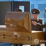Южная Корея вернула на родину тело северокорейского солдата