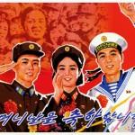В КНДР впервые отмечается новый национальный праздник – День матери