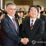 Ан Чхоль Су и Мун Чжэ Ин договорились выдвинуть единого кандидата от оппозиции