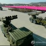 Пхеньян пригрозил Сеулу новым обстрелом острова Йонпхендо