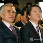 Ан Чхоль Су предложил Мун Чжэ Ину обсудить выдвижение единого кандидата