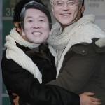 Мун Чжэ Ин выразил сожаление по поводу решения Ан Чхоль Су