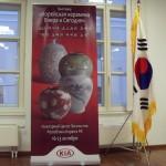 Выставка корейской керамики в Корейском Культурном Центре при посольстве РК