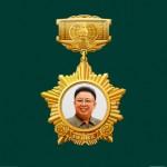 Учреждена международная премия имени Ким Чен Ира