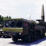 Войска Воздушно-космической обороны РФ будут отслеживать старт ракеты КНДР