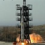 Запуск северокорейской ракеты может быть отложен