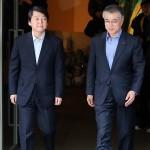 Мун Чжэ Ин и Ан Чхоль Су договорились объединить усилия ради победы