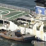 В Восточном море была обнаружена северокорейская рыболовная лодка
