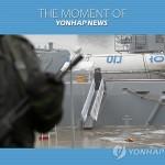 Со дня Желтого моря поднят предмет, похожий на двигатель северокорейской ракеты