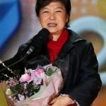 Президентом Южной Кореи впервые стала женщина – представитель правящей партии Пак Кын Хе