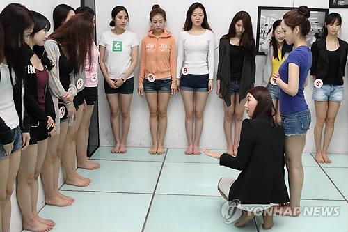 Проститутки южнокорейские