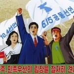 Пхеньян призывает Сеул к сотрудничеству на частном уровне