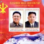 В КНДР планируется крупная амнистия