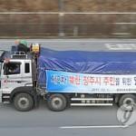 В 2012 году объем гуманитарной помощи Пхеньяну со стороны Сеула оказался самым низким за 16 лет