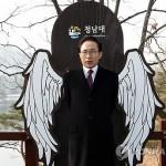 Президент РК Ли Мён Бак распорядился принять решительные меры в случае северокорейского ядерного испытания