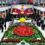 В КНДР чествуют Ким Чен Ира