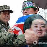 Свыше трети молодых северокорейских беженцев хотели бы уехать из Южной Кореи в другую страну