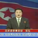 Северная Корея провела третье ядерное испытание