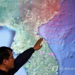 Россия призывает к скорейшему возобновлению переговоров по КНДР