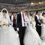 """""""Федерация семей за единство и мир во всем мире"""" провела церемонию массового бракосочетания"""