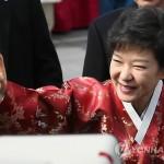 Пак Кын Хе вступила в должность президента РК