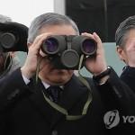 Следов утечки радиации от северокорейского ядерного испытания не обнаружено