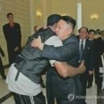 Деннис Родман в поездке в КНДР не представлял правительство США, заявил госдепартамент