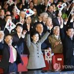 Пак Кын Хе призвала Японию к ответственности