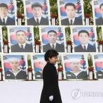 26 марта – третья годовщина гибели сторожевого корабля «Чхонан»