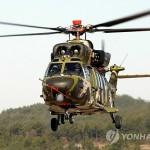 Завершены испытания первого южнокорейского вертолета «Сурион»