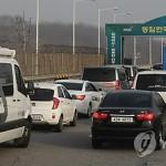 Президент Южной Кореи заявила, что ни одна страна мира больше не будет инвестировать в КНДР, если та закроет комплекс Кэсон