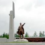 Первая в Корее революционная вооруженная организация