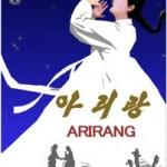 В КНДР начинаются торжества по случаю 60-летия окончания Корейской войны