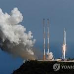 РК откладывает запуск первой отечественной ракеты-носителя