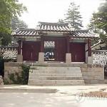 Исторический комплекс Кэсон в КНДР вошел в список наследия ЮНЕСКО