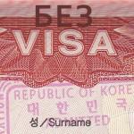 Изменения в Закон о зарубежных соотечественниках