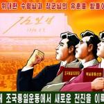 """Посол КНДР: отношениям с Южной Кореей мешает """"враждебная политика"""" США"""