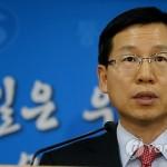 Сеул выразил сомнение в искренности предложения Пхеньяна улучшить взаимоотношения